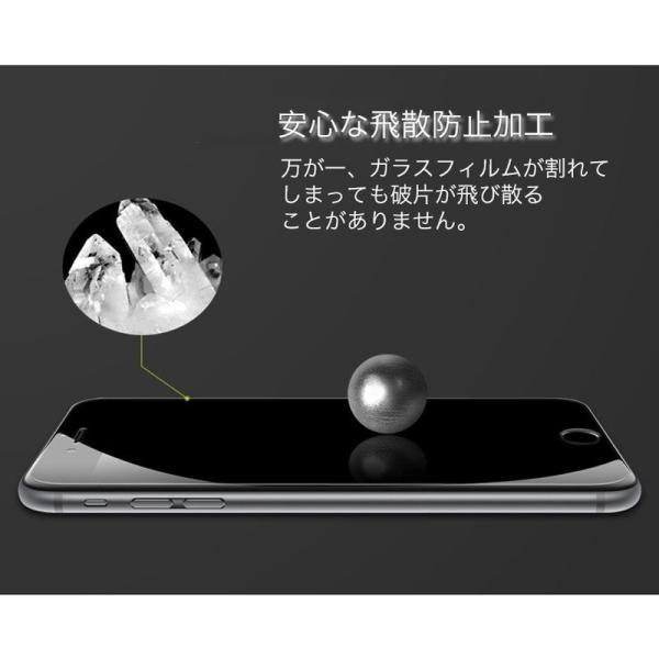 iPhone11 Pro Max ガラスフィルム 全面保護 iPhone11 Pro 強化ガラス 9H iPhone11 保護フィルム アイフォン11 日本旭硝子製 マットタイプ 指紋防止 衝撃吸収|zacca-15|08