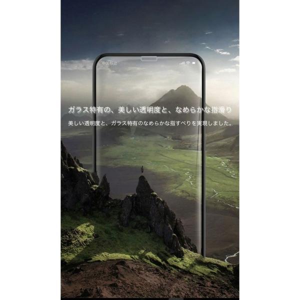 iphonexsmax ガラスフィルム 全面 iPhoneXS iPhoneX iPhoneXR 強化ガラス 液晶保護フィルム 9H 高硬度 スマホフィルム 薄型 耐衝撃|zacca-15|11
