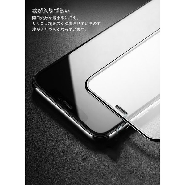 iphonexsmax ガラスフィルム 全面 iPhoneXS iPhoneX iPhoneXR 強化ガラス 液晶保護フィルム 9H 高硬度 スマホフィルム 薄型 耐衝撃|zacca-15|13