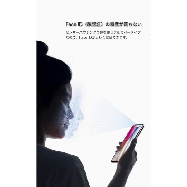 iphonexsmax ガラスフィルム 全面 iPhoneXS iPhoneX iPhoneXR 強化ガラス 液晶保護フィルム 9H 高硬度 スマホフィルム 薄型 耐衝撃|zacca-15|17