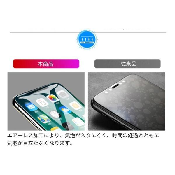 iphonexsmax ガラスフィルム 全面 iPhoneXS iPhoneX iPhoneXR 強化ガラス 液晶保護フィルム 9H 高硬度 スマホフィルム 薄型 耐衝撃|zacca-15|05
