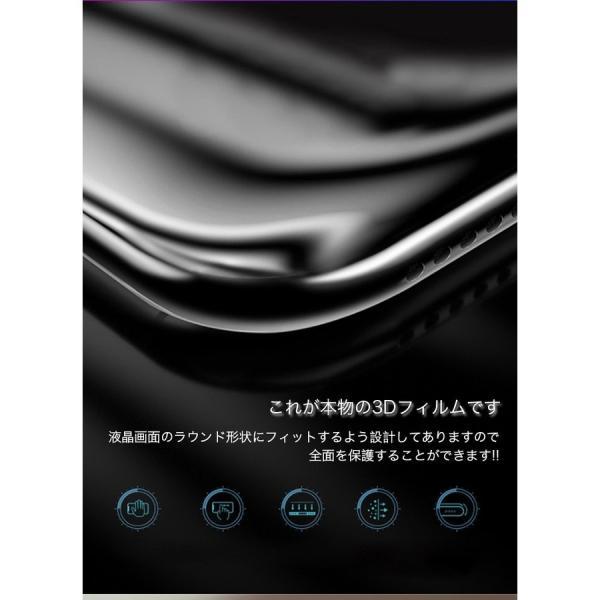 iphonexsmax ガラスフィルム 全面 iPhoneXS iPhoneX iPhoneXR 強化ガラス 液晶保護フィルム 9H 高硬度 スマホフィルム 薄型 耐衝撃|zacca-15|08