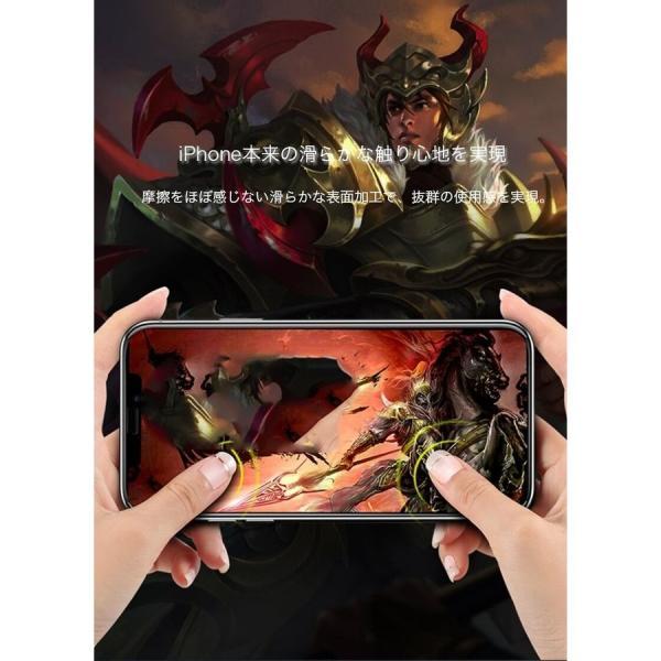 iphonexsmax ガラスフィルム 全面 iPhoneXS iPhoneX iPhoneXR 強化ガラス 液晶保護フィルム 9H 高硬度 スマホフィルム 薄型 耐衝撃|zacca-15|10