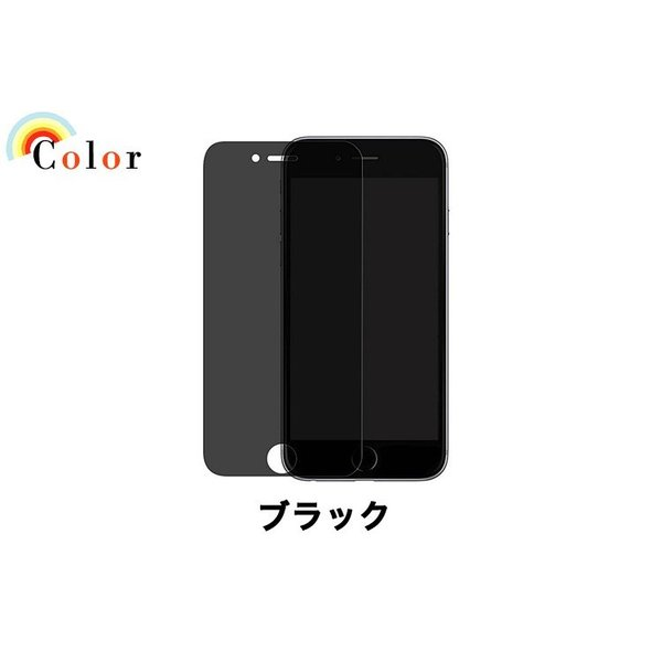2020 iPhone SE 4.7インチ ガラスフィルム 覗き見防止 iPhone8Plus 7Plus 8 7 強化ガラス 日本旭硝子製 アイフォンSE 保護フィルム 全面保護 衝撃吸収 9H|zacca-15|02
