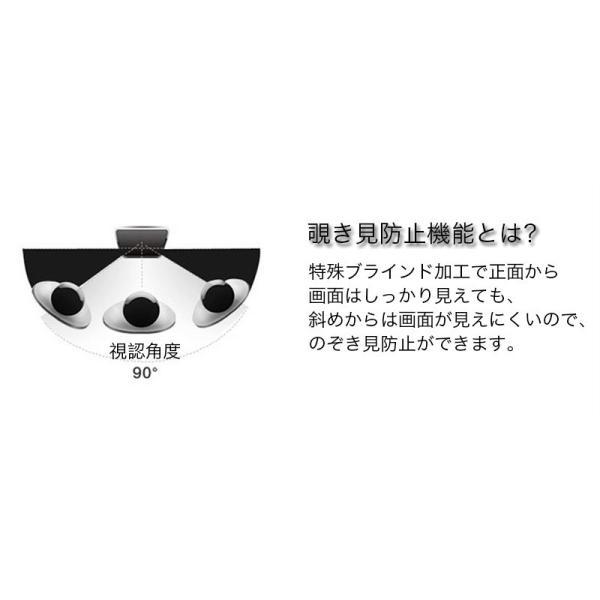 2020 iPhone SE 4.7インチ ガラスフィルム 覗き見防止 iPhone8Plus 7Plus 8 7 強化ガラス 日本旭硝子製 アイフォンSE 保護フィルム 全面保護 衝撃吸収 9H|zacca-15|04