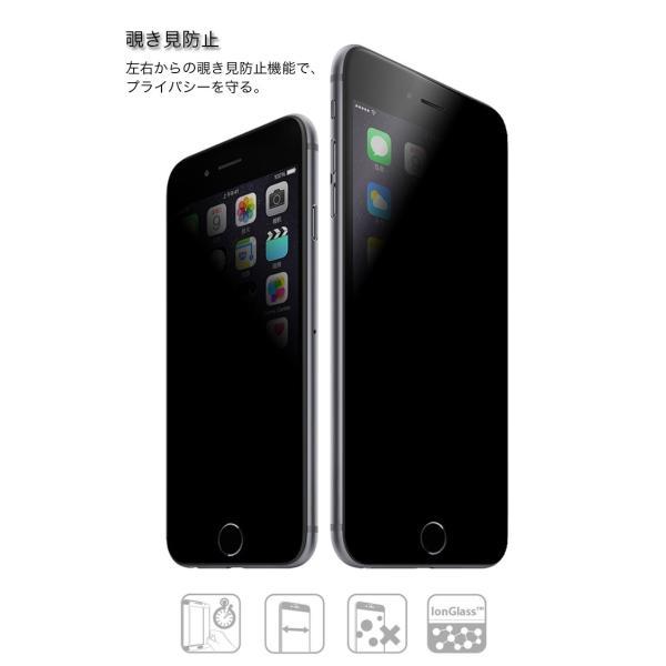 2020 iPhone SE 4.7インチ ガラスフィルム 覗き見防止 iPhone8Plus 7Plus 8 7 強化ガラス 日本旭硝子製 アイフォンSE 保護フィルム 全面保護 衝撃吸収 9H|zacca-15|05
