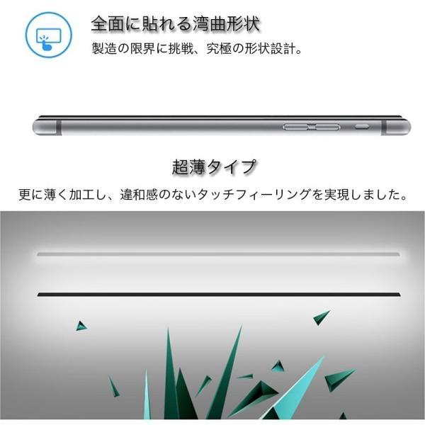 2020 iPhone SE 4.7インチ ガラスフィルム 覗き見防止 iPhone8Plus 7Plus 8 7 強化ガラス 日本旭硝子製 アイフォンSE 保護フィルム 全面保護 衝撃吸収 9H|zacca-15|08