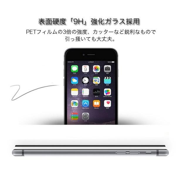 2020 iPhone SE 4.7インチ ガラスフィルム 覗き見防止 iPhone8Plus 7Plus 8 7 強化ガラス 日本旭硝子製 アイフォンSE 保護フィルム 全面保護 衝撃吸収 9H|zacca-15|09