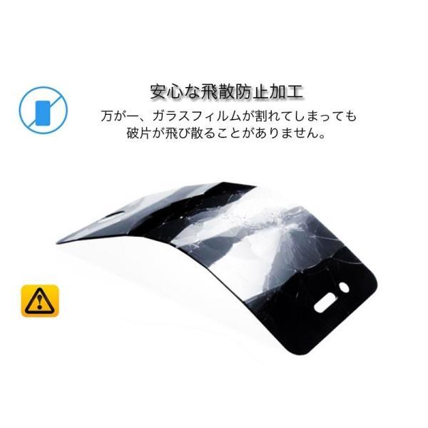 2020 iPhone SE 4.7インチ ガラスフィルム 覗き見防止 iPhone8Plus 7Plus 8 7 強化ガラス 日本旭硝子製 アイフォンSE 保護フィルム 全面保護 衝撃吸収 9H|zacca-15|10