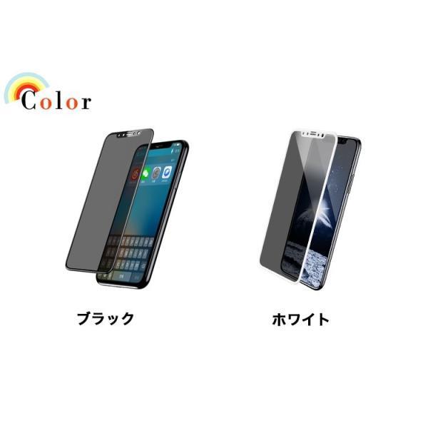iPhoneX ガラスフィルム 覗き見防止 iPhone X 強化ガラス 耐衝撃 9H アイフォンX 保護フィルム 覗き見防止 3D Touch対応 衝撃吸収 飛散防止 指紋防止|zacca-15|02