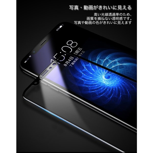 iPhoneX ガラスフィルム 覗き見防止 iPhone X 強化ガラス 耐衝撃 9H アイフォンX 保護フィルム 覗き見防止 3D Touch対応 衝撃吸収 飛散防止 指紋防止|zacca-15|12