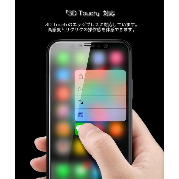 iPhoneX ガラスフィルム 覗き見防止 iPhone X 強化ガラス 耐衝撃 9H アイフォンX 保護フィルム 覗き見防止 3D Touch対応 衝撃吸収 飛散防止 指紋防止|zacca-15|13
