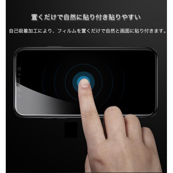 iPhoneX ガラスフィルム 覗き見防止 iPhone X 強化ガラス 耐衝撃 9H アイフォンX 保護フィルム 覗き見防止 3D Touch対応 衝撃吸収 飛散防止 指紋防止|zacca-15|16