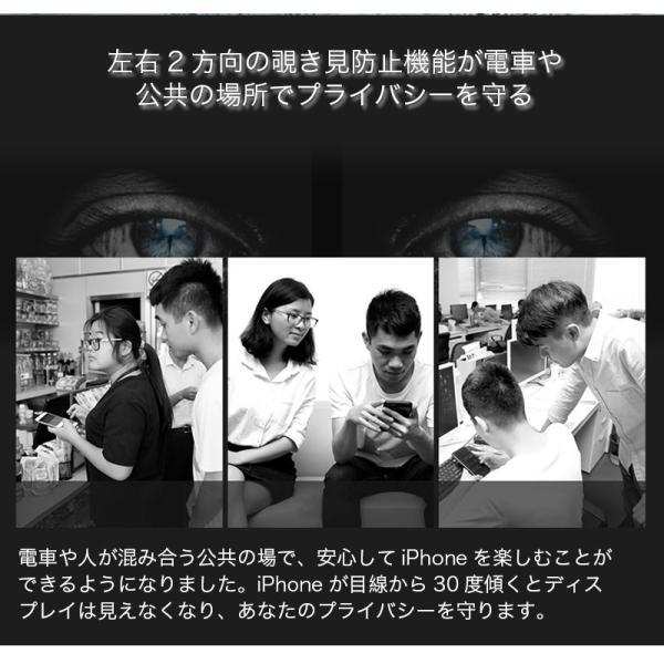 iPhoneX ガラスフィルム 覗き見防止 iPhone X 強化ガラス 耐衝撃 9H アイフォンX 保護フィルム 覗き見防止 3D Touch対応 衝撃吸収 飛散防止 指紋防止|zacca-15|04
