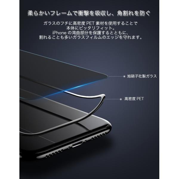 iPhoneX ガラスフィルム 覗き見防止 iPhone X 強化ガラス 耐衝撃 9H アイフォンX 保護フィルム 覗き見防止 3D Touch対応 衝撃吸収 飛散防止 指紋防止|zacca-15|07