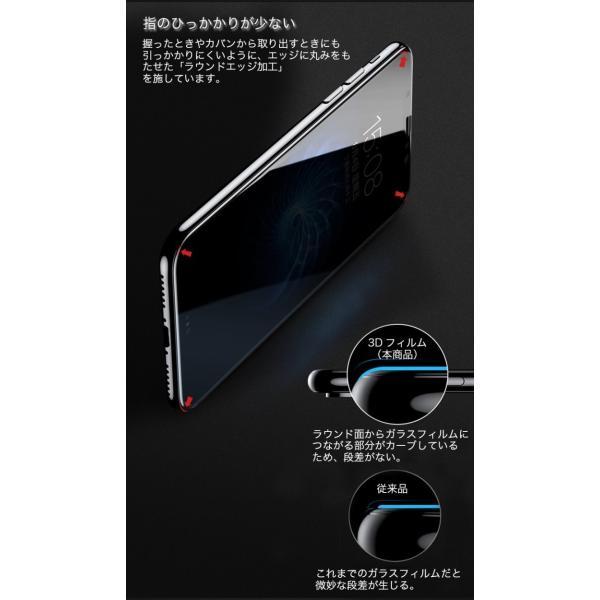 iPhoneX ガラスフィルム 覗き見防止 iPhone X 強化ガラス 耐衝撃 9H アイフォンX 保護フィルム 覗き見防止 3D Touch対応 衝撃吸収 飛散防止 指紋防止|zacca-15|08