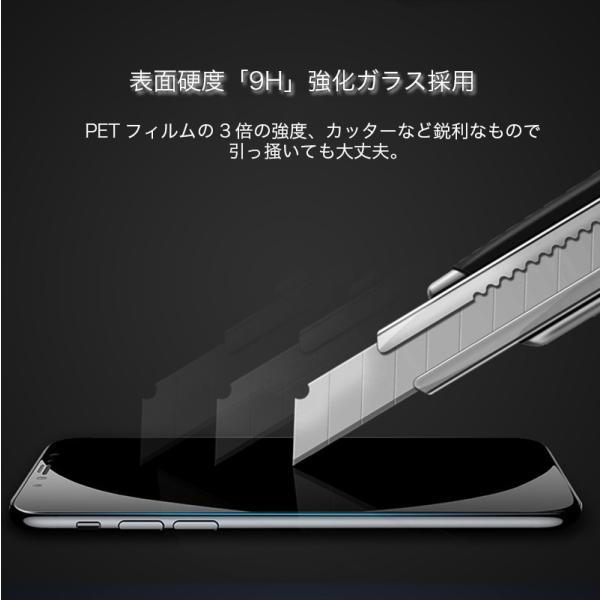 iPhoneX ガラスフィルム 覗き見防止 iPhone X 強化ガラス 耐衝撃 9H アイフォンX 保護フィルム 覗き見防止 3D Touch対応 衝撃吸収 飛散防止 指紋防止|zacca-15|09