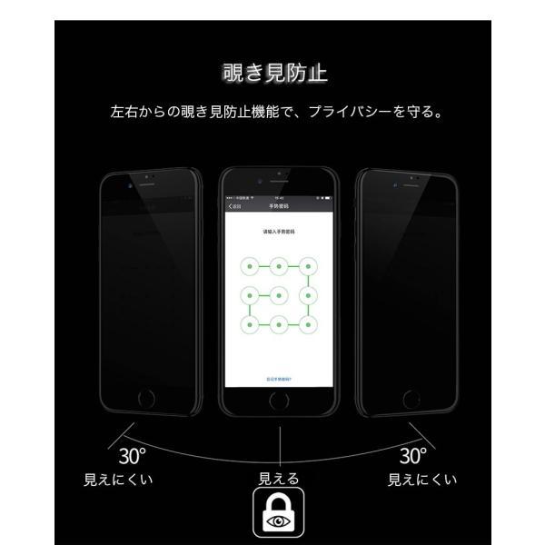 iPhoneXS Max iPhoneXS 覗き見防止フィルム iPhoneX ガラスフィルム iPhoneXR 保護フィルム アイフォンX 強化ガラスフィルム 9H 耐衝撃 防滴 3D 全面保護|zacca-15|05