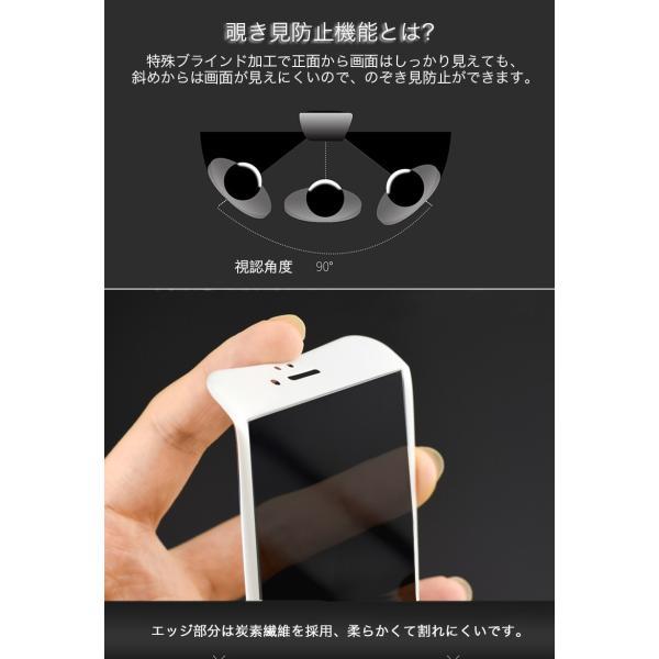 iPhoneXS Max iPhoneXS 覗き見防止フィルム iPhoneX ガラスフィルム iPhoneXR 保護フィルム アイフォンX 強化ガラスフィルム 9H 耐衝撃 防滴 3D 全面保護|zacca-15|06
