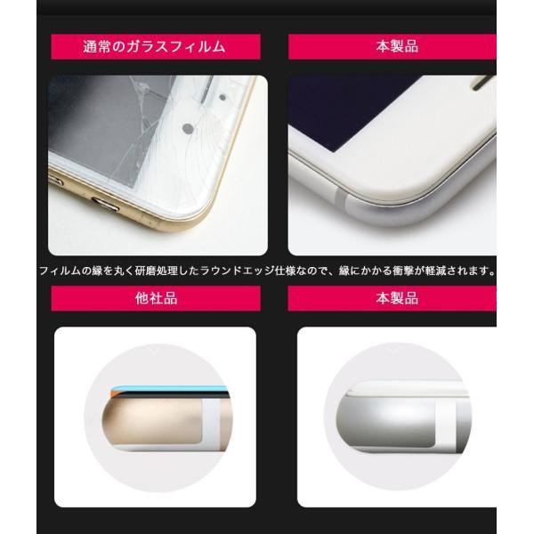 iPhoneXS Max iPhoneXS 覗き見防止フィルム iPhoneX ガラスフィルム iPhoneXR 保護フィルム アイフォンX 強化ガラスフィルム 9H 耐衝撃 防滴 3D 全面保護|zacca-15|07