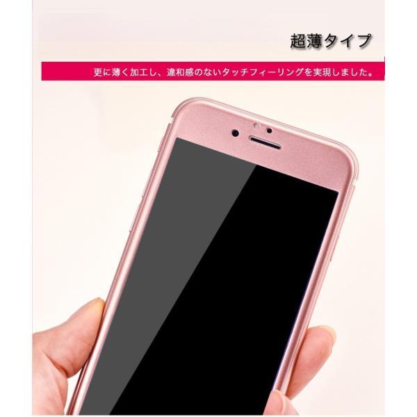 iPhoneXS Max iPhoneXS 覗き見防止フィルム iPhoneX ガラスフィルム iPhoneXR 保護フィルム アイフォンX 強化ガラスフィルム 9H 耐衝撃 防滴 3D 全面保護|zacca-15|10