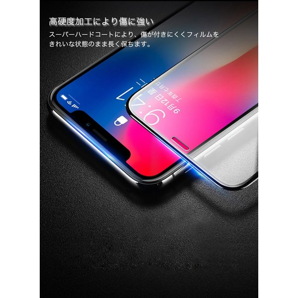 iphonexsmax ガラスフィルム 全面 iPhoneXS iPhoneX iPhoneXR 強化ガラス 液晶保護フィルム 9H 高硬度 スマホフィルム 薄型 耐衝撃 zacca-15 03