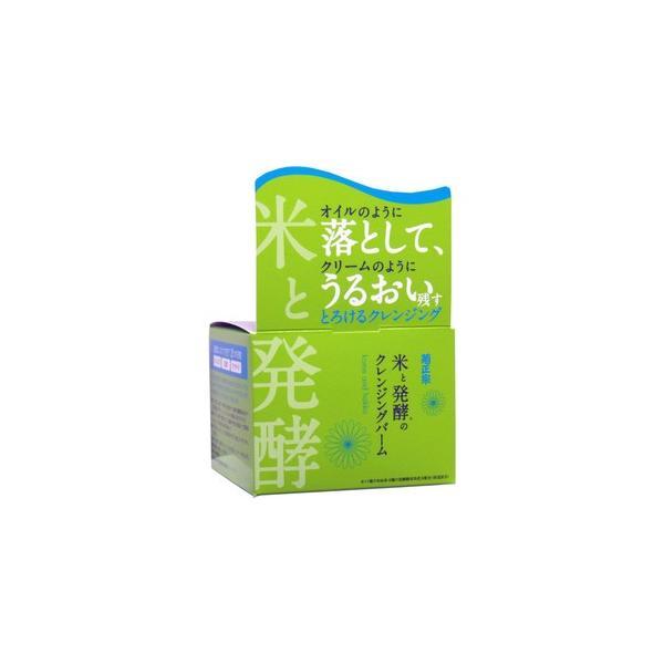 菊正宗 米と発酵のクレンジングバーム 93g