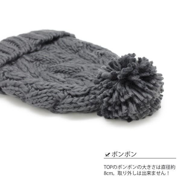 ニット帽 ボンボン レディース メンズ スノボ [M便 9/8]2 zaction 06