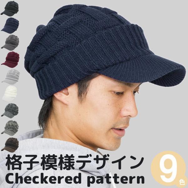ニット帽つば付きメンズレディース帽子秋冬 M便9/8 2