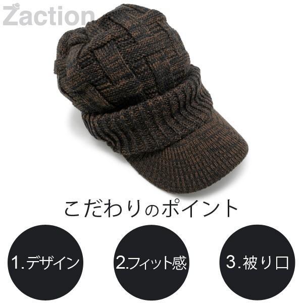 ニット帽 つば付き メンズ レディース 帽子 秋冬 [M便 9/8]2|zaction|02