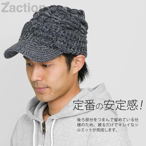 ニット帽 つば付き メンズ レディース 帽子 秋冬 [M便 9/8]2|zaction|11
