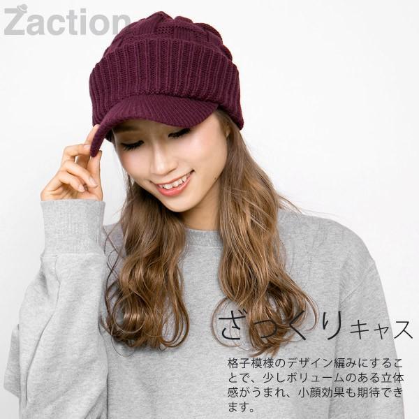 ニット帽 つば付き メンズ レディース 帽子 秋冬 [M便 9/8]2|zaction|12