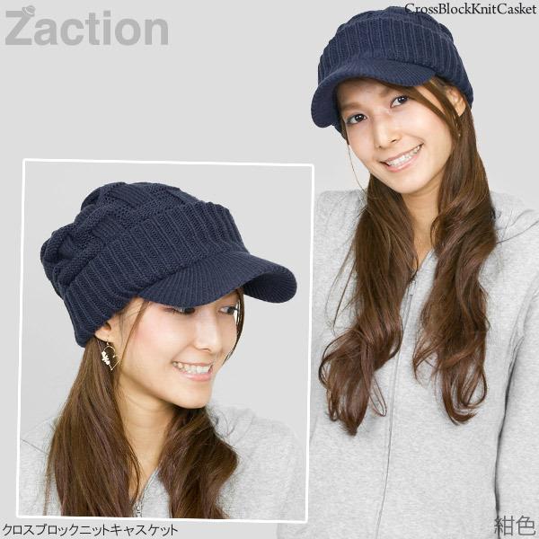 ニット帽 つば付き メンズ レディース 帽子 秋冬 [M便 9/8]2|zaction|14