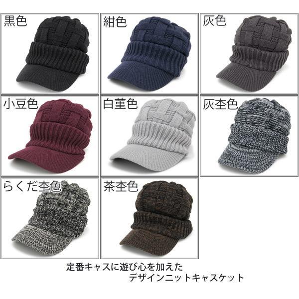 ニット帽 つば付き メンズ レディース 帽子 秋冬 [M便 9/8]2|zaction|03