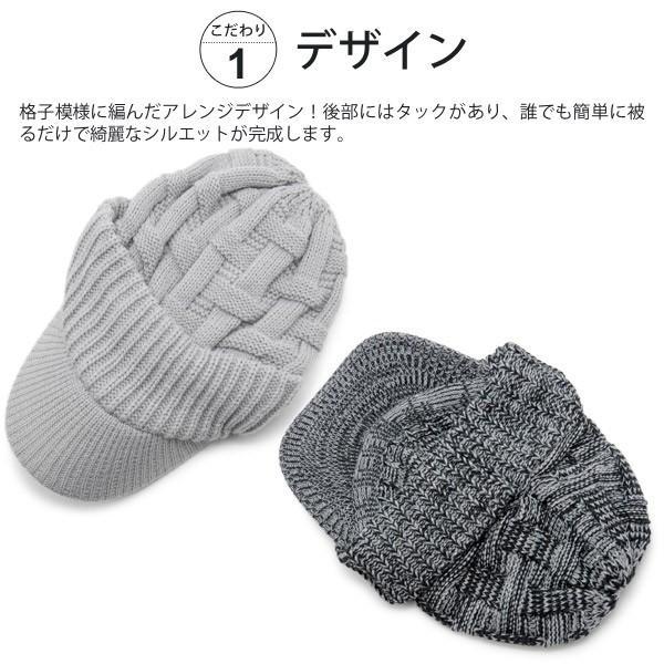 ニット帽 つば付き メンズ レディース 帽子 秋冬 [M便 9/8]2|zaction|04