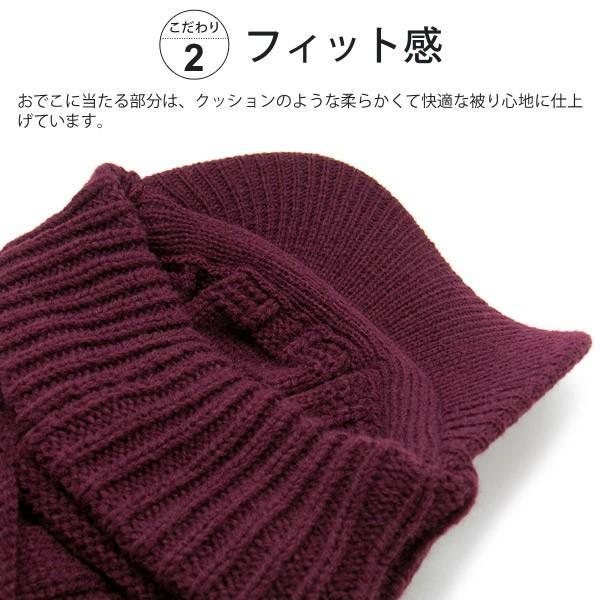 ニット帽 つば付き メンズ レディース 帽子 秋冬 [M便 9/8]2|zaction|05