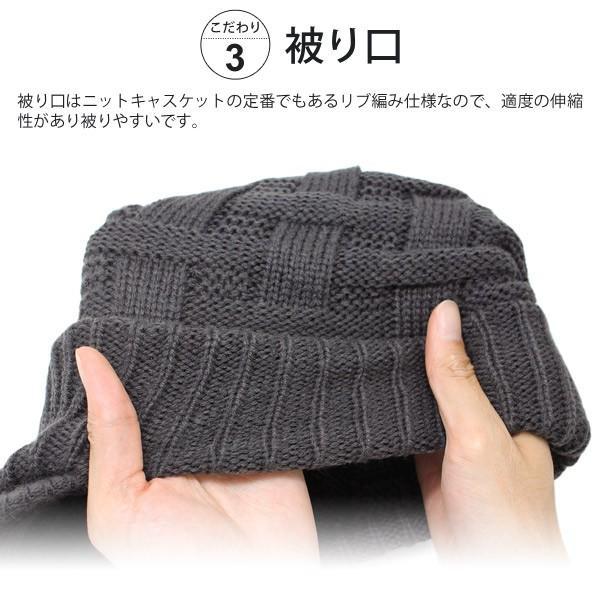 ニット帽 つば付き メンズ レディース 帽子 秋冬 [M便 9/8]2|zaction|06