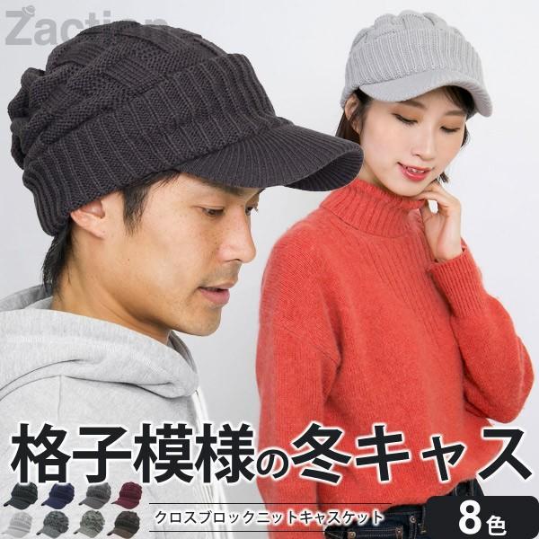ニット帽 つば付き メンズ レディース 帽子 秋冬 [M便 9/8]2|zaction|07
