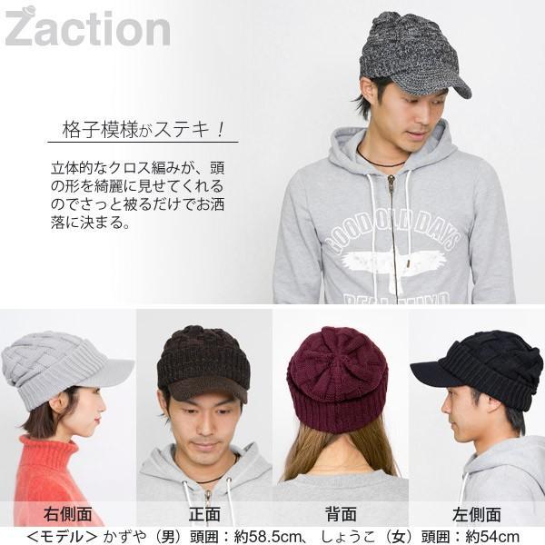 ニット帽 つば付き メンズ レディース 帽子 秋冬 [M便 9/8]2|zaction|09