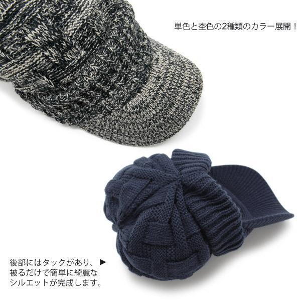 ニット帽 つば付き メンズ レディース 帽子 秋冬 [M便 9/8]2|zaction|10