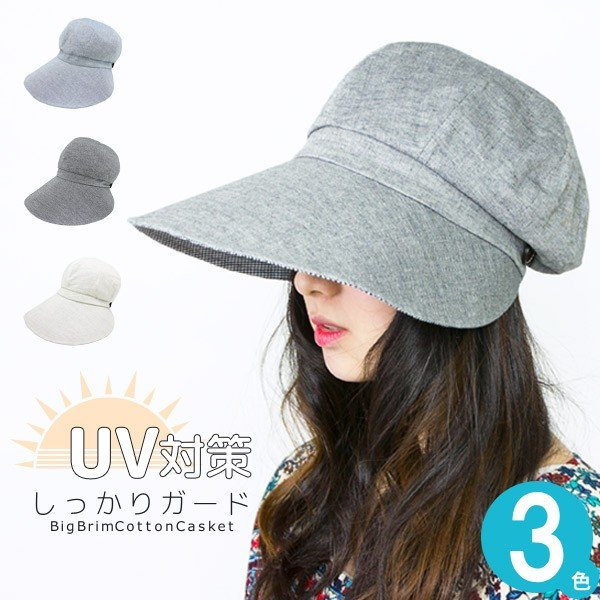 キャスケットレディース帽子つば広春夏UV対策
