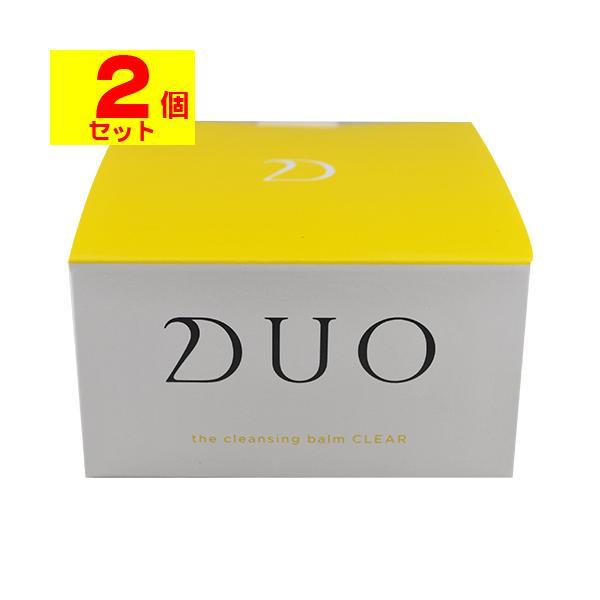 DUO(デュオ) ザ クレンジングバーム クリア(黄箱・グレープフルーツの香り)90g【2個セット】