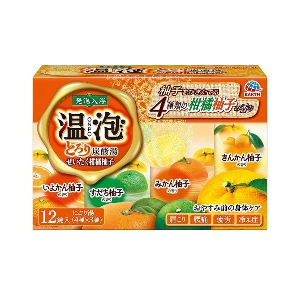 [アース製薬]温泡(ONPO) とろり炭酸湯 柑橘柚子 12錠入(4種×3錠)