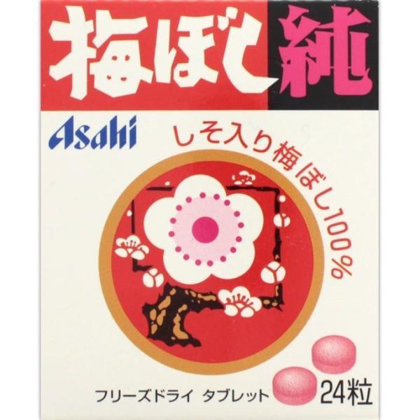 [アサヒ]梅ぼし純 24粒