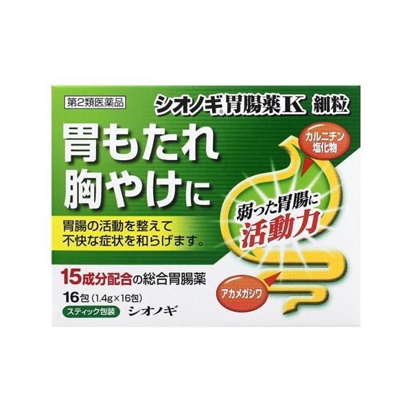 第2類医薬品】[シオノギ]シオノギ胃腸薬K 細粒 16包 ザグザグ通販 ...