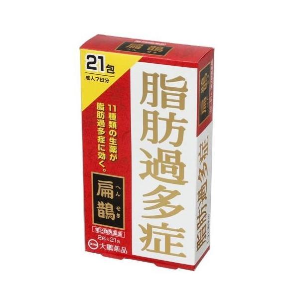 第2類医薬品  大鵬薬品 扁鵲(へんせき)21包