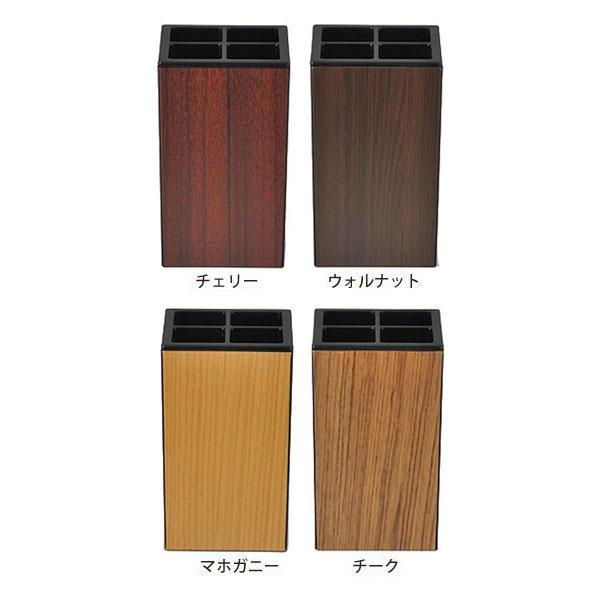 日本製 WOODY ウッディ 角型 歯ブラシスタンド 黒 代引き不可【COMシリーズ】