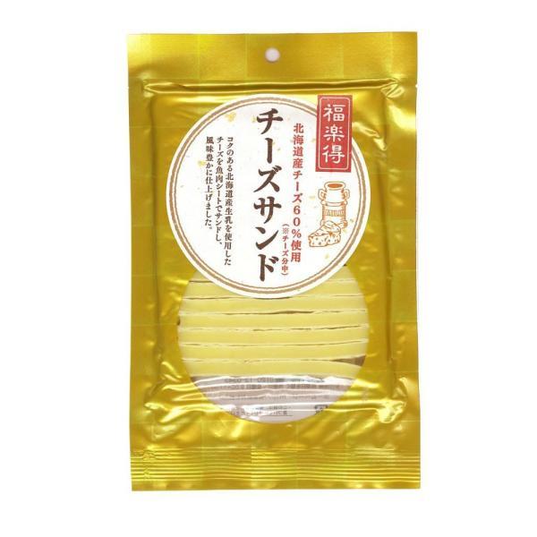 福楽得 おつまみシリーズ チーズサンド 68g×10袋セット   代引き・同梱不可【COMシリーズ】