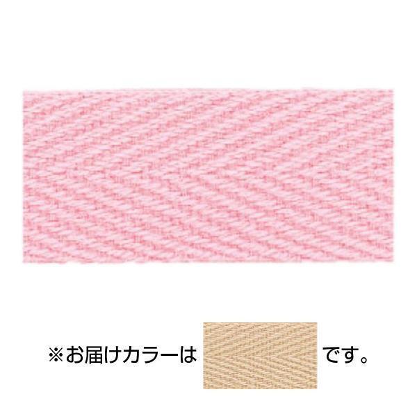 ハマナカ ファッションテープ H741-400-035 代引き不可【COMシリーズ】