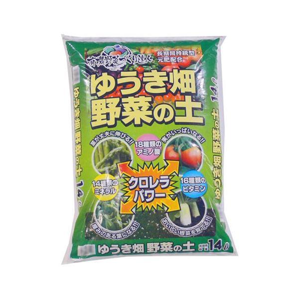 あかぎ園芸 ゆうき畑 野菜の土 14L 4袋   代引き・同梱不可【COMシリーズ】